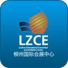 柳州国际会展中心 icon