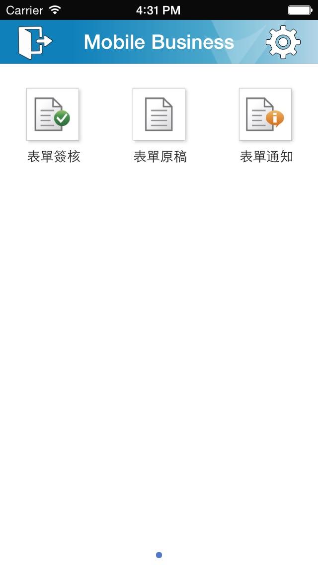 MyFlow行動平台屏幕截圖1
