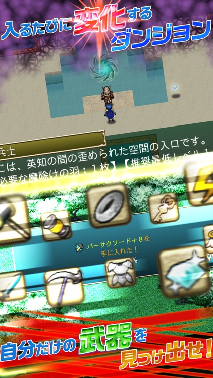 RPG グロリアスセイバー screenshot-3