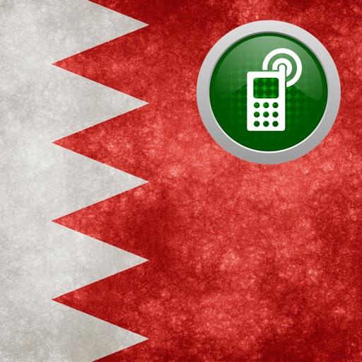 Bahrain Caller ID كاشف الأرقام