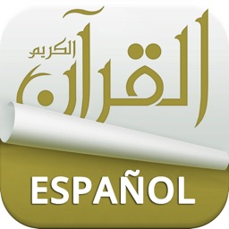 Holy Quran With Spanish Audio Translation