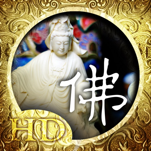 Religion Buddhism Mantra Music Deluxe HD ™