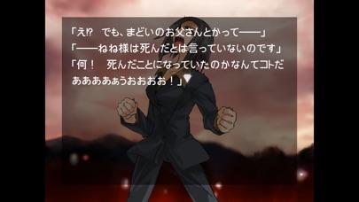 闘劇の五月のスクリーンショット3
