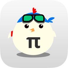 Activities of Math Quest Watch App
