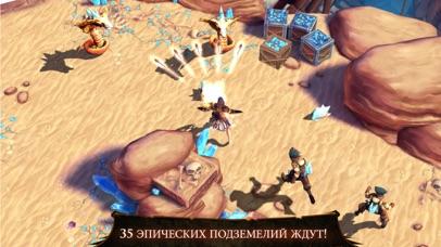 Dungeon Hunter 4 Скриншоты3