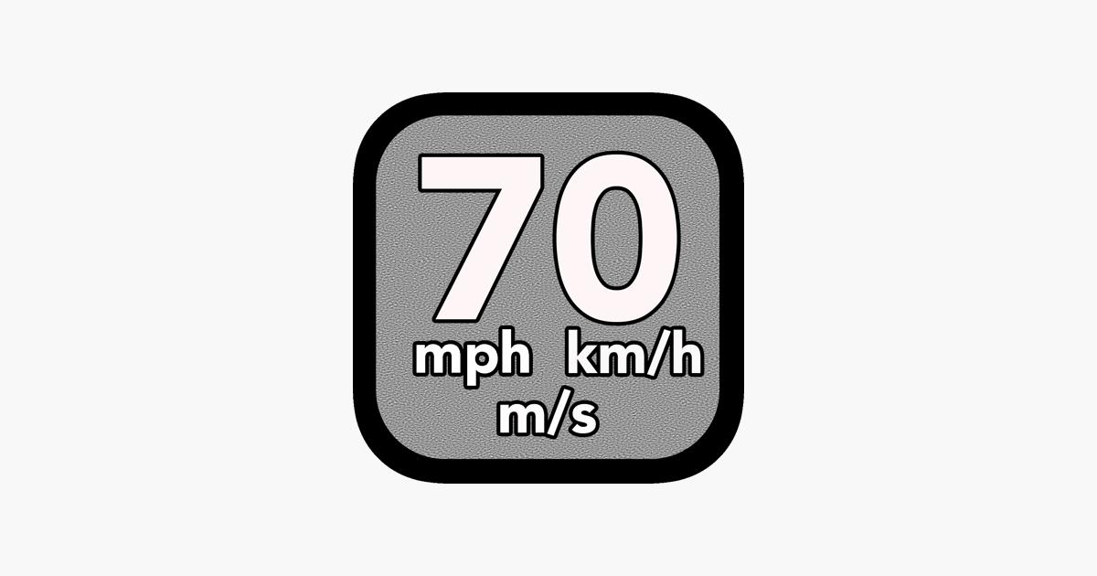 speedometer speed detection in miles per hour. Black Bedroom Furniture Sets. Home Design Ideas