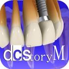 dcStoryM icon