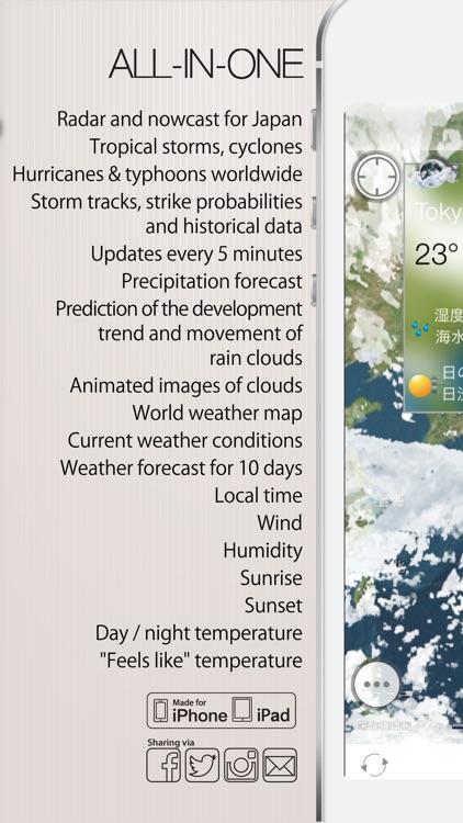 Rain radar and storm tracker for Japan screenshot-4