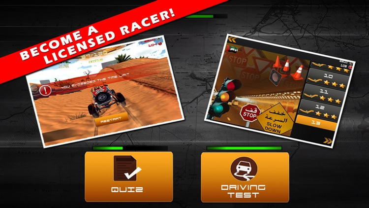 3D سباق البداير Badayer Racing screenshot-3
