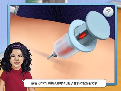 夢の職業: こどものお医者さん - マイ リトル ホスピタルのおすすめ画像5