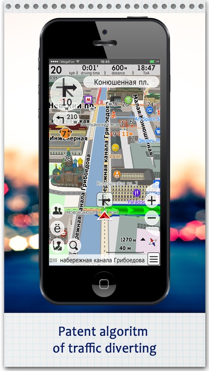 GeoNet GPS Navigator