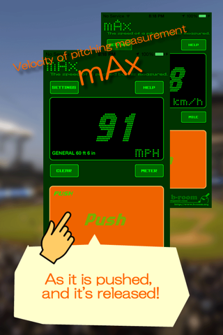 mAx -The speed of a pitched ball is measured.- - náhled