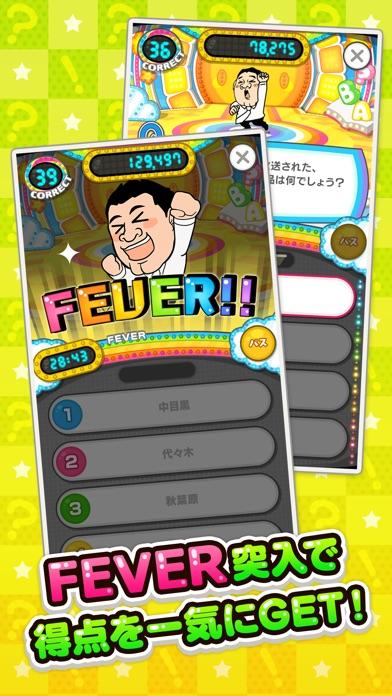 ザキヤマのクイズがくる~!?by Hot-... screenshot1