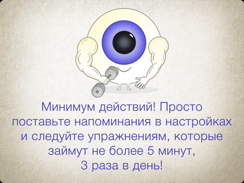 https://is2-ssl.mzstatic.com/image/thumb/Purple5/v4/94/62/79/94627967-4aeb-e600-7eb7-59c9415fe98e/mzl.hjiygoxu.png/480x360bb.png