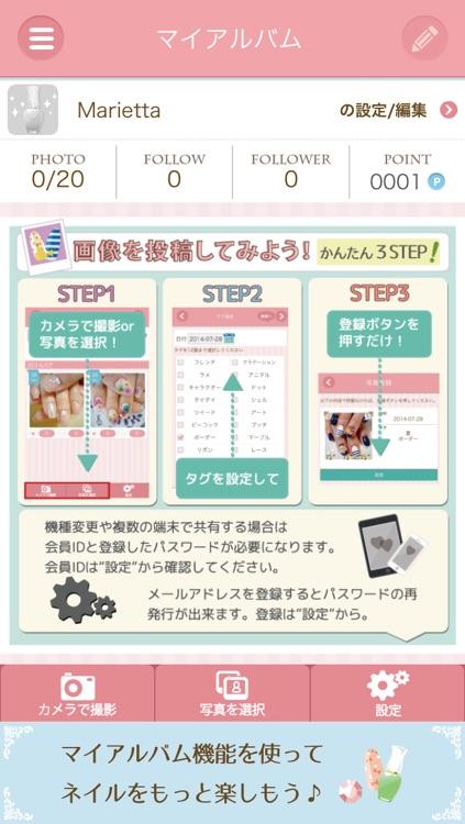 ネイルまとめ screenshot-4