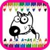 动物卡通着色书的孩子 4