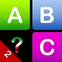 Quante parole sai? 2