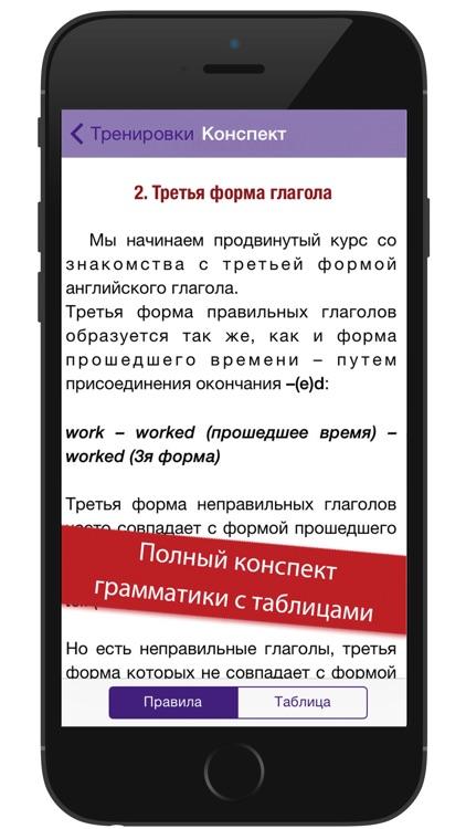 Полиглот 16 Дмитрия Петрова - Продвинутый курс. Английский язык. screenshot-3