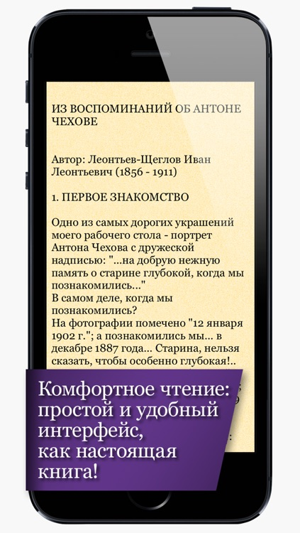 Биографии и Мемуары screenshot-3