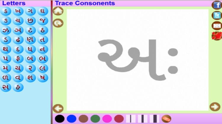 Trace Gujarati and English Alphabets Kids Activity