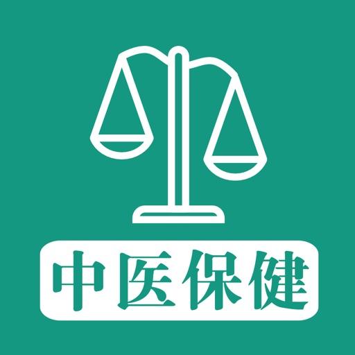 中医保健 - 中医健康保健百科全书