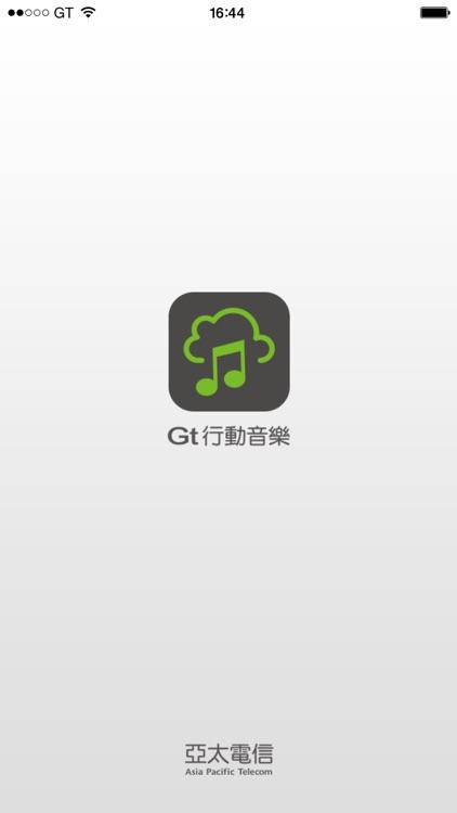Gt行動音樂 screenshot-4