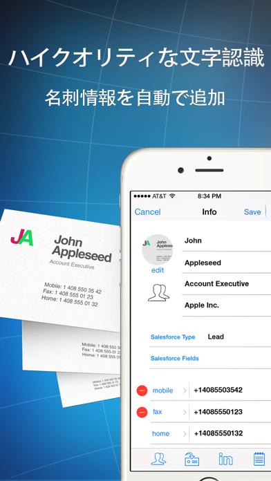 名刺管理 -Business Card Reader Proのおすすめ画像1