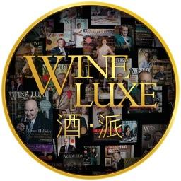 WINE LUXE | 酒 派