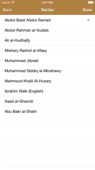 messages.download Koran Kerim  (HD القران الكريم) software
