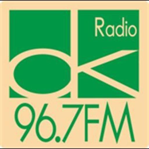 Radio Swara Danau Kembar