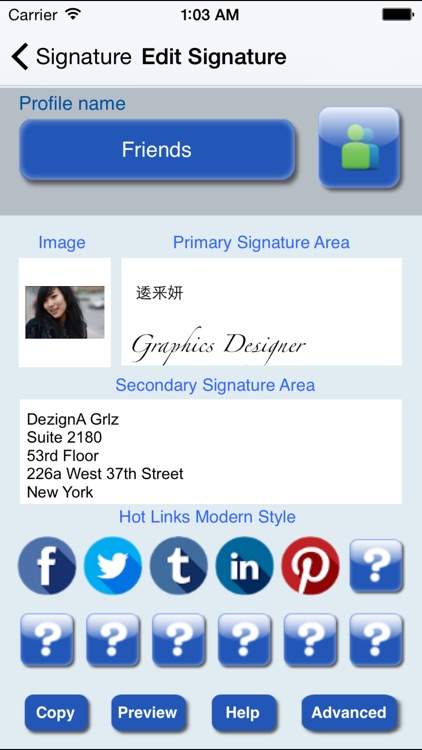 Email Signature Lite screenshot-1