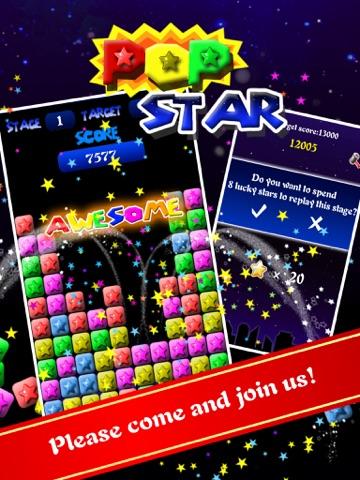 PopStar!-stars crushのおすすめ画像5