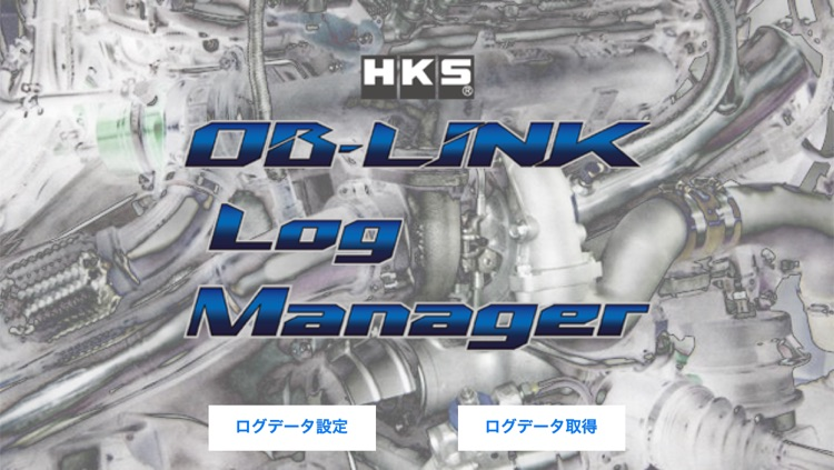 LogManager