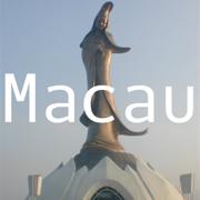 hiMacau: Offline Map of Macau (Macao,China)