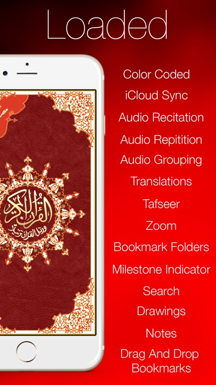 Tajweed Quran - مصحف التجوید screenshot-1