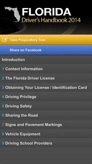 Florida Drivers Handbook >> Florida Driver Handbook Free On The App Store