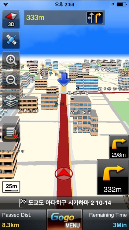 Gogo Navigator - JAPAN screenshot-0