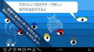 LAMI 音符あて: 音楽遊び、家族で楽しめる音感ゲーム !のおすすめ画像3