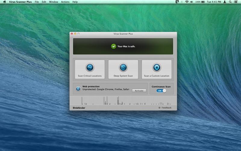 VirusScannerPlus Screenshot