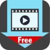 ビデオダウンローダー -- 無料ビデオダウンロードとプレーヤー