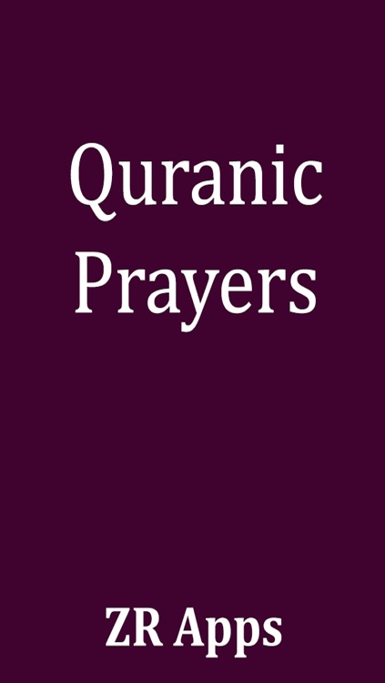 Quranic Prayers Supplications
