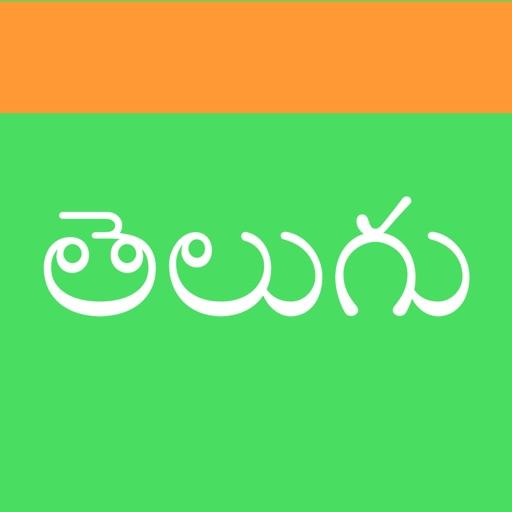 Telugu Keys