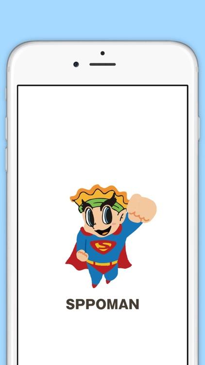 すっぽマン app image