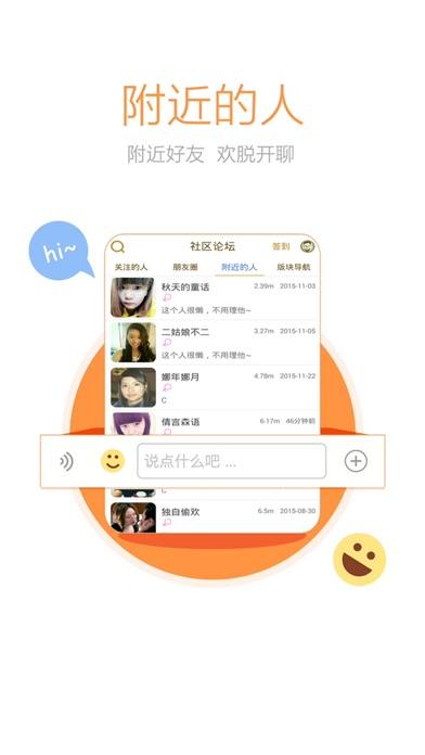 download 定远论坛 apps 4