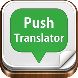 Push Translator - Translate Text in any App