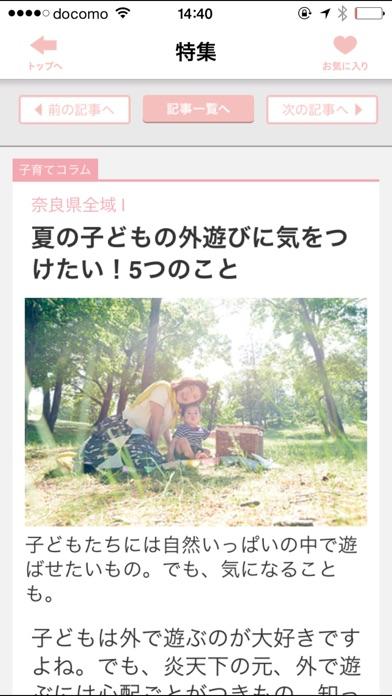 ぱーぷるmama+紹介画像4