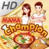 MAMA CHAMPION HD