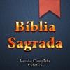 Pocket Biblia - Bíblia Católica