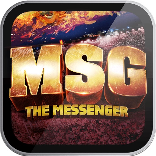 MSGTheFilm by DSS IT Wing