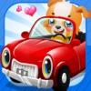 托马斯爱洗车,儿童游戏,爸爸妈妈和宝宝的游戏-CN